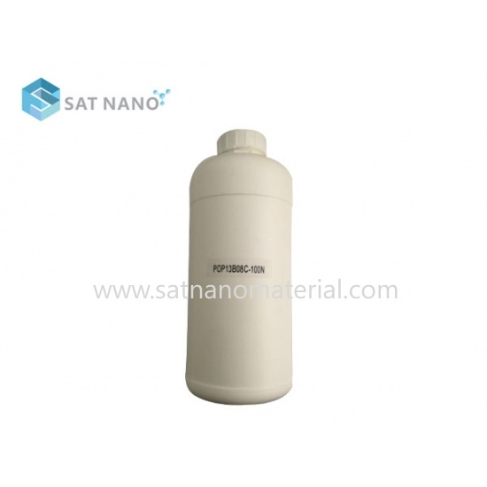Supply Customized Ni Nano Dispersion 20nm Nickel Water Solution 1000ppm